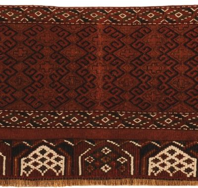 230598 JOMUD SUMAKH DJOLLAR TM 124X511 400x381 - Angebote